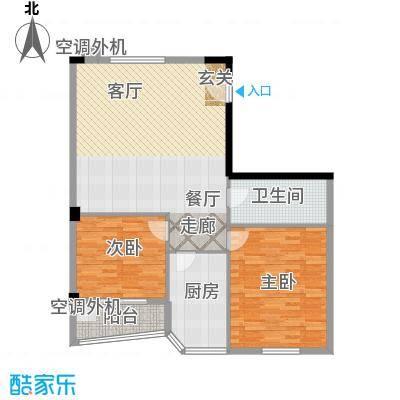 建苑家园102.77㎡面积10277m户型