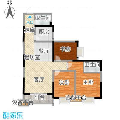 枫叶高层136.00㎡面积13600m户型