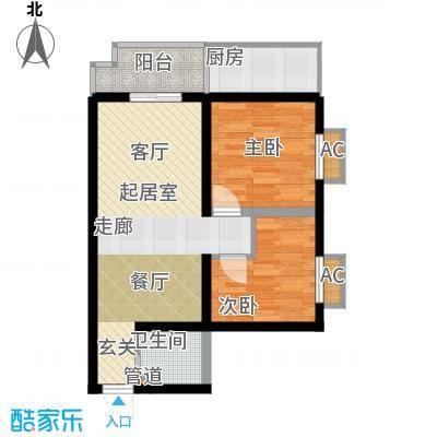 金源都市公寓80.00㎡面积8000m户型