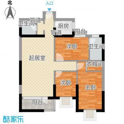 城南鑫苑85.21㎡A面积8521m户型