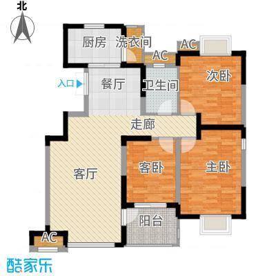 爱菊花园96.00㎡面积9600m户型