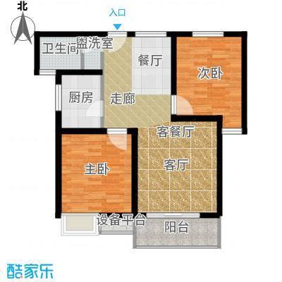 江林新城97.50㎡A2-11面积9750m户型