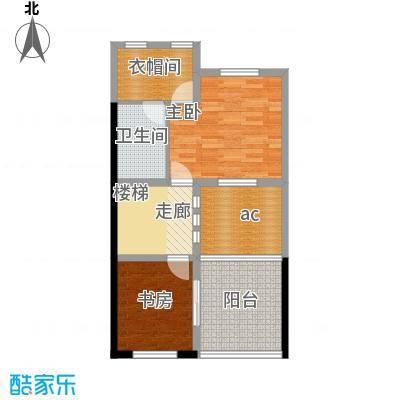 中天国际公寓户型