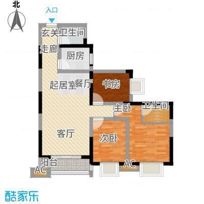 新兴骏景园126.00㎡面积12600m户型