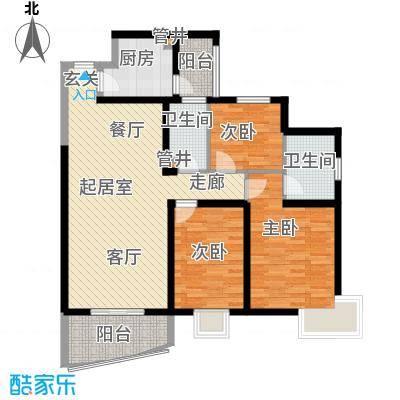 城南锦绣118.53㎡面积11853m户型