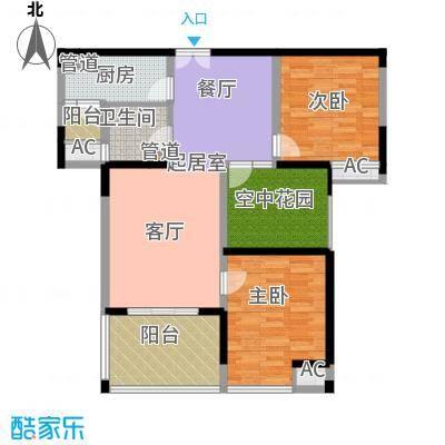 曲江观邸106.00㎡6#B、7#B3面积10600m户型