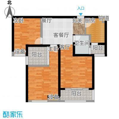 中海曲江碧林湾96.00㎡7号楼Q户面积9600m户型