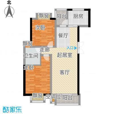 沁水新城96.73㎡面积9673m户型
