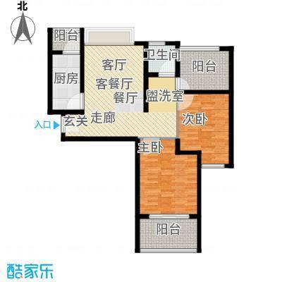 浩华香颂国际城93.36㎡C3户型