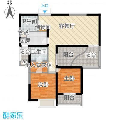 浩华香颂国际城114.77㎡E2户型