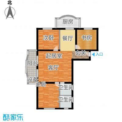 金裕青青家园128.83㎡A2面积12883m户型