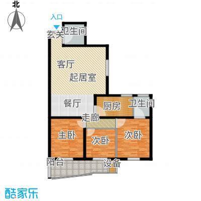 金裕青青家园135.49㎡D2面积13549m户型