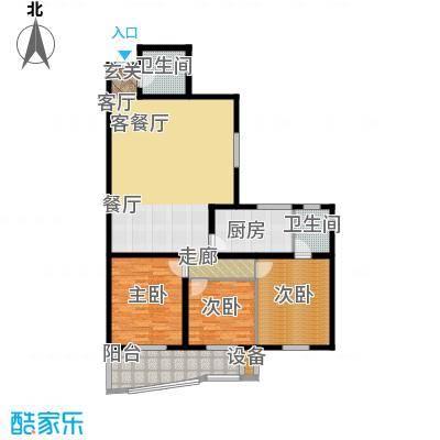 金裕青青家园135.49㎡面积13549m户型