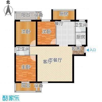 金裕青青家园147.71㎡A2面积14771m户型