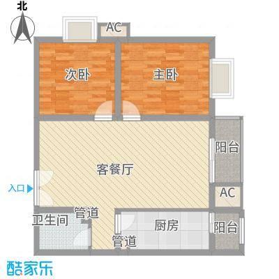 华远君城93.07㎡C1反面积9307m户型