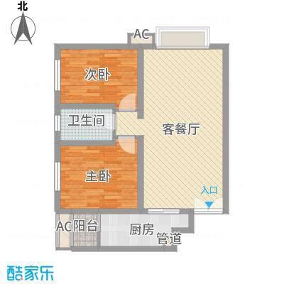 华远君城90.79㎡C2反面积9079m户型