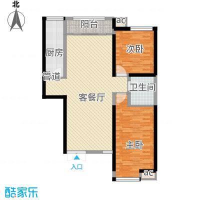 华远君城92.00㎡5号楼A1面积9200m户型