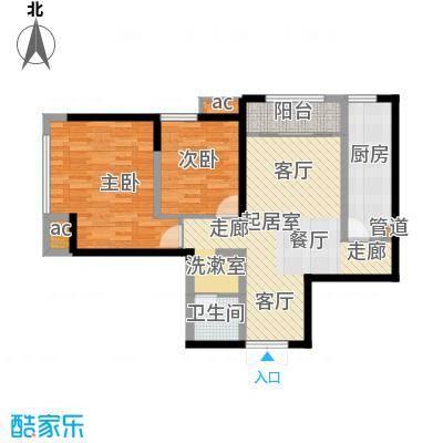华远君城90.00㎡5号楼A2面积9000m户型
