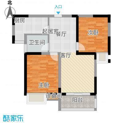 海荣阳光城84.00㎡面积8400m户型