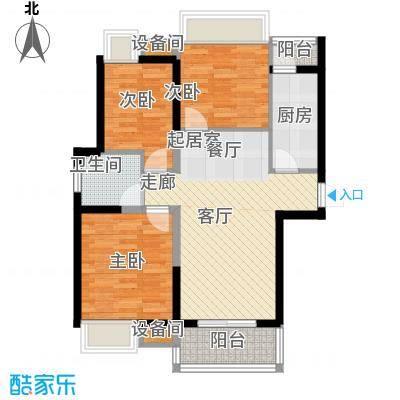 海荣阳光城94.00㎡面积9400m户型
