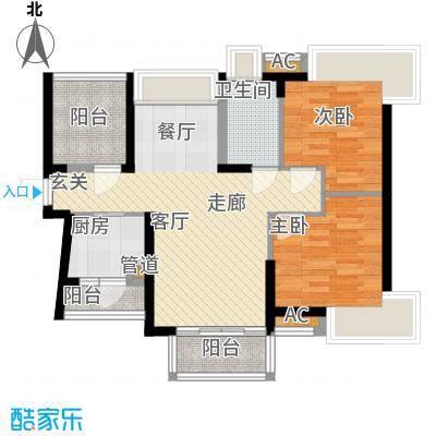 安鸿景苑88.00㎡户型