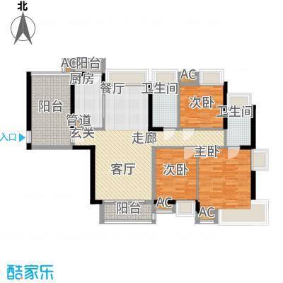 安鸿景苑127.50㎡户型