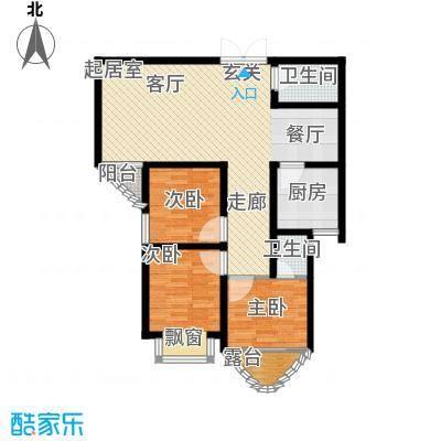 上林沣苑117.24㎡户型