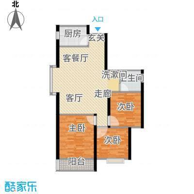 上林沣苑107.66㎡户型