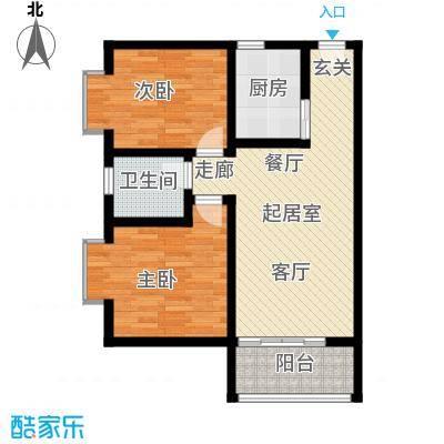 翰林17坊73.36㎡公寓户型