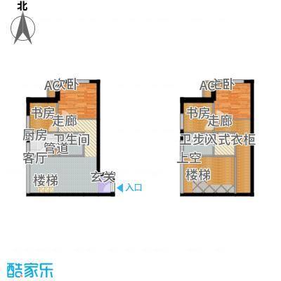 优活城73.55㎡3号楼LOFTB户型