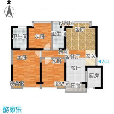 曲江紫汀苑122.04㎡2-D户型