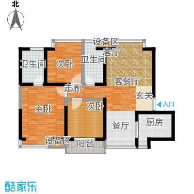 曲江紫汀苑124.00㎡2-A户型