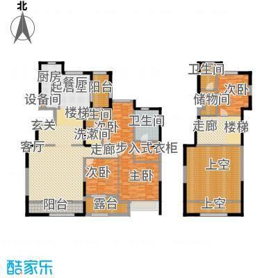曲江观山悦235.00㎡户型