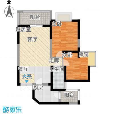 宇宏健康花城85.99㎡宇宏・健康花城16-23#楼A户型