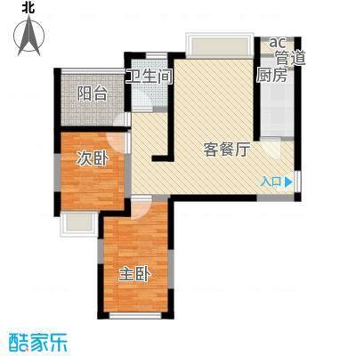 浩华香颂国际城92.52㎡D1户型