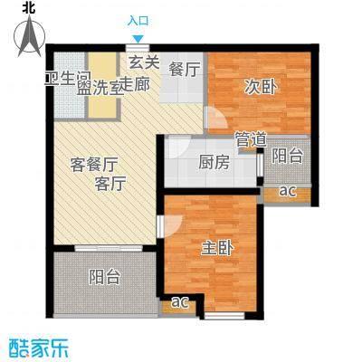 浩华香颂国际城79.55㎡C2户型