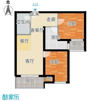 浩华香颂国际城84.95㎡D2户型