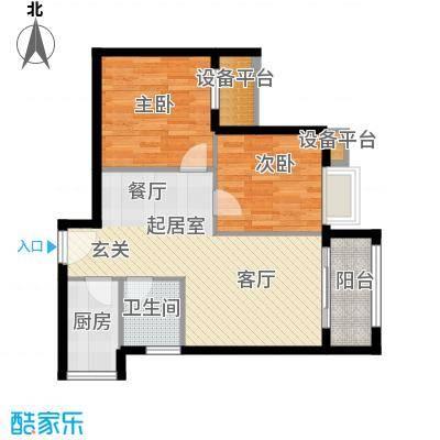 汉城壹号87.00㎡1-9#楼5h户型