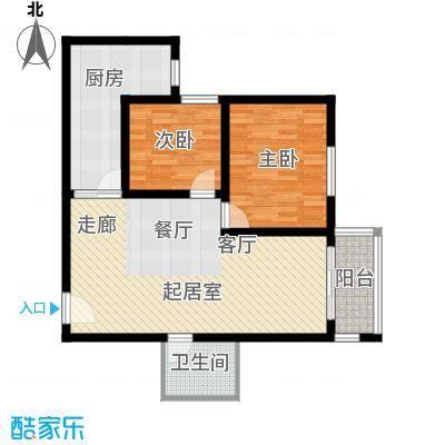 安诚御花苑94.77㎡J已售完户型