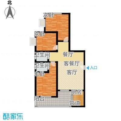 韶雨地铁城124.26㎡韶雨・地铁城3#/4#C户型