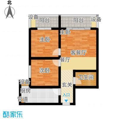 韶雨地铁城78.12㎡韶雨・地铁城3#/4#A户型