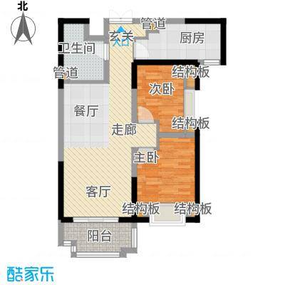 紫薇东进93.00㎡二期1#2#4#5#6#楼B户型