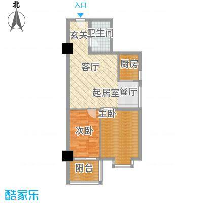 宏信国际花园80.98㎡2号楼H户型