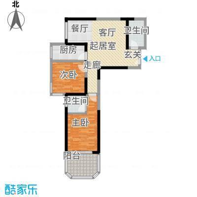 宏信国际花园94.78㎡C户型
