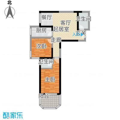 宏信国际花园94.78㎡4、6号楼C户型