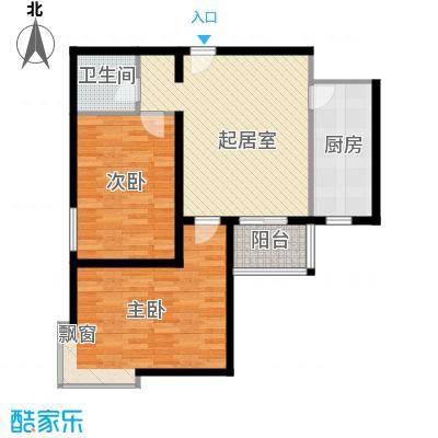 香米苑81.46㎡W户型