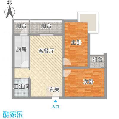 香米苑92.83㎡U户型