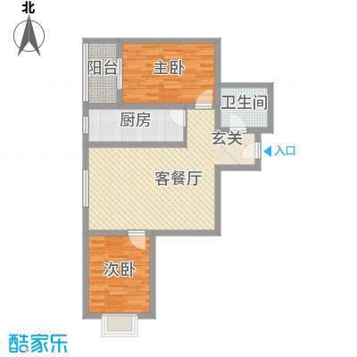 香米苑90.19㎡A户型