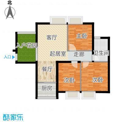 泰和御景豪庭99.00㎡3号楼A标准层户型