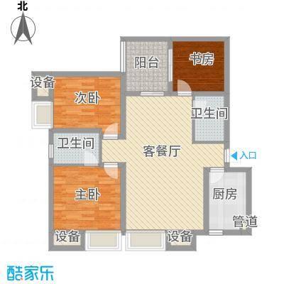 学府首座113.57㎡8号楼C2户型